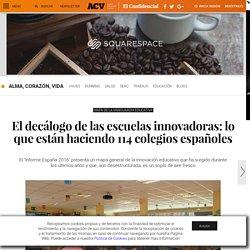 Decálogo de escuelas innovadoras - EC