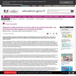 Rapport du comité national de suivi de la réforme des rythmes éducatifs : une dynamique favorable engagée sur l'ensemble du territoire
