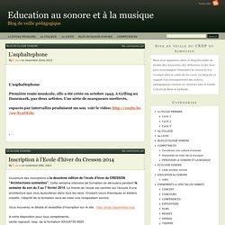 Education au sonore et à la musique