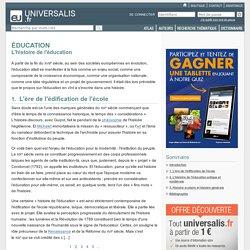 ÉDUCATION - L'histoire de l'éducation