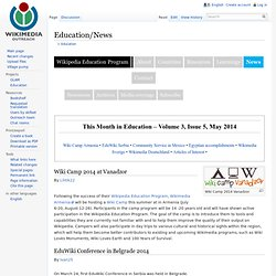 Education/News