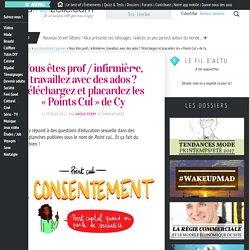 Éducation sexuelle : Cy publie ses Point Cul, des plaquettes gratuites