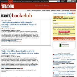 Education Week Teacher: Education Week Teacher Book Club