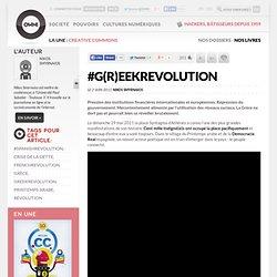 #g(r)eekrevolution