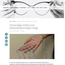 'Eenduidige richtlijn voor bekkenbodemmatjes nodig' - Nieuws - Zorg.nu - AVROTROS