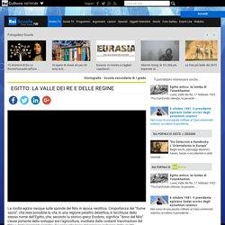 EGITTO: LA VALLE DEI RE E DELLE REGINE