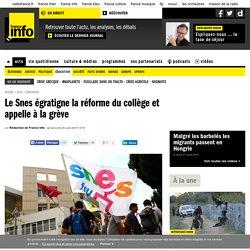 Le Snes égratigne la réforme du collège et appelle à la grève