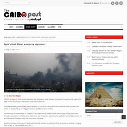 Egypt's Black Cloud: a recurring nightmare?