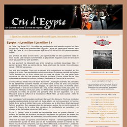 Egypte : « Le million ! Le million ! »