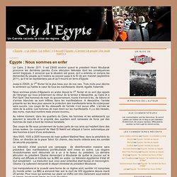 Egypte : Nous sommes en enfer