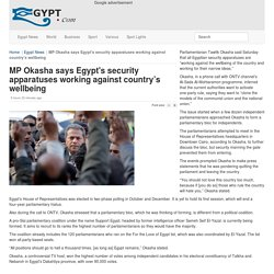 News Egypt - The Biggest Egyptian News Portal - Egypt.com - MP Okasha says Egypt's security apparatuses working against country's wellbeing