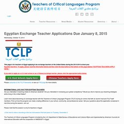 Egyptian Exchange Teacher Applications Due January 8, 2015