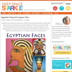 Egyptian Faces Art Lesson
