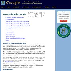 Ancient Egyptian scripts (hieroglyphs, hieratic and demotic)