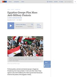Egyptian Groups Plan Mass Anti-Military Protests