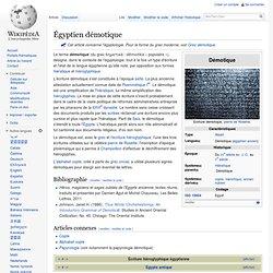 Égyptien démotique