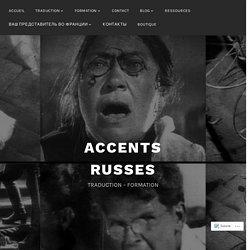 """Cours de cinéma : S.M Eisenstein, le """"montage d'attractions» – ACCENTS RUSSES"""