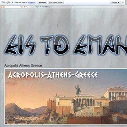 EISTOEPANIDEIN: Δείτε Ελληνική Τηλεόραση από τον υπολογιστή σας (40 κανάλια)