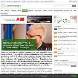Temelj ekonomsko-razvojnog programa Josipovićeve kampanje za izbore: Zelena ekonomija!- croenergo.eu