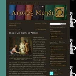El amor y la muerte en Alcestis