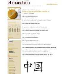 EL MANDARIN : Enlaces para aprender mandarín