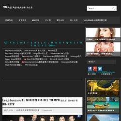 [連載中]時間管理局 El Ministerio del Tiempo 線上看 簡中西字幕 HR-HDTV