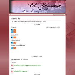 tafsir sourate al baqara en arabe pdf