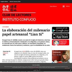 """La elaboración del milenario papel artesanal """"Lian Si"""" - ConfucioMag"""