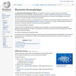 Élastomère thermoplastique