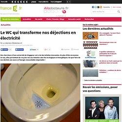 Le WC qui transforme nos déjections en électricité