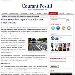 Une « route électrique » voit le jour en Corée du Sud