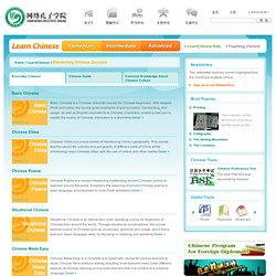 Elementary Chinese — Learn Chinese — Confucius Institute Online