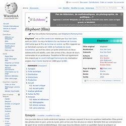 Elephant (film)