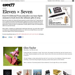Gift Guide 2011: Core77's End of Year/End of Days Must Haves