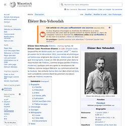 Éliézer Ben-Yehoudah