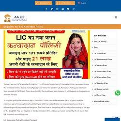 Eligibility for LIC Kanyadan Policy - Ali Asgar