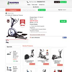 Deluxe Computer Console ET 1000 Cosco Elliptical Trainer Sale
