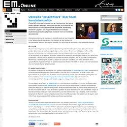 EM.Online:Detail