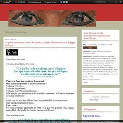 Médecine et Égypte antiques - La plus ancienne… - La médecine et les… - La médecine et les… - Les embaumeurs, les… - Momies égyptiennes… - Le site d'ânkh i.e. d'Aimé Jean-Claude