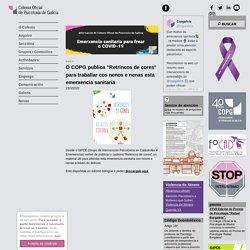 """O COPG publica """"Retrincos de cores"""" para traballar cos nenos e nenas esta emerxencia sanitaria"""