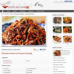Emincé de porc à la sauce Yuxiang