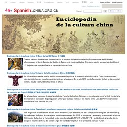 Enciclopedia de la Cultura Cina - spanish.china.org.cn