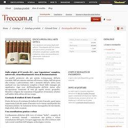 Enciclopedia dell'Arte Antica
