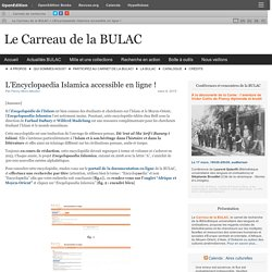 L'Encyclopaedia Islamica accessible en ligne !