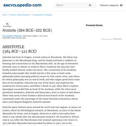 Aristotle (384 BCE–322 BCE) - Encyclopedia of Philosophy