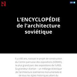 L'encyclopédie de l'architecture soviétique