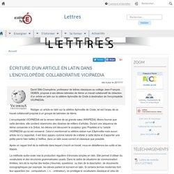 ÉCRITURE D'UN ARTICLE EN LATIN DANS L'ENCYCLOPÉDIE COLLABORATIVE VICIPAEDIA