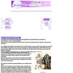 Japonline - Encyclopédie - Kabuki - Historique