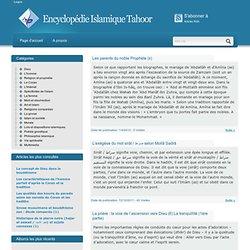 Encyclopédie islamique Tahoor : Page d'accueil