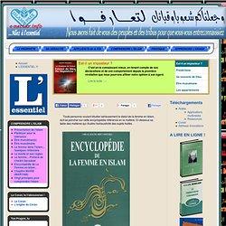 Encyclopédie de La Femme en Islam...